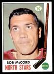 1969 Topps #123  Bob McCord  Front Thumbnail