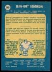 1969 O-Pee-Chee #169  Jean-Guy Gendron  Back Thumbnail