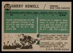 1958 Topps #60  Harry Howell  Back Thumbnail