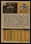 1971 Topps #263  Tom Matte  Back Thumbnail