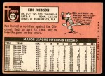 1969 Topps #238  Ken Johnson  Back Thumbnail