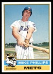 1976 Topps #93  Mike Phillips  Front Thumbnail