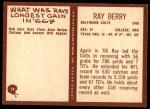 1967 Philadelphia #14  Ray Berry  Back Thumbnail
