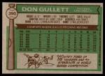 1976 Topps #390  Don Gullett  Back Thumbnail