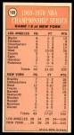1970 Topps #169   -  Dick Garrett  1969-70 NBA Championship - Game 2 Back Thumbnail