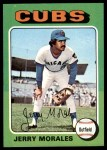 1975 Topps #282  Jerry Morales  Front Thumbnail