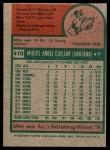 1975 Topps #410  Mike Cuellar  Back Thumbnail