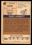 1974 O-Pee-Chee WHA #61  Gary Jarrett  Back Thumbnail