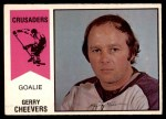 1974 O-Pee-Chee WHA #30  Gerry Cheevers  Front Thumbnail