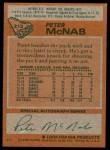 1978 Topps #212  Peter McNab  Back Thumbnail