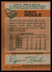 1978 Topps #227  Rejean Houle  Back Thumbnail