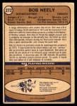 1974 O-Pee-Chee NHL #272  Bob Neely  Back Thumbnail
