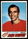 1977 Topps #70  Ed Giacomin  Front Thumbnail