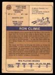 1974 O-Pee-Chee WHA #15  Ron Climie  Back Thumbnail