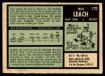 1971 O-Pee-Chee #175  Reggie Leach  Back Thumbnail