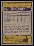 1979 Topps #257  Ike Harris  Back Thumbnail