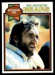 1979 Topps #251  Mike Hartenstine  Front Thumbnail