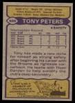 1979 Topps #506  Tony Peters  Back Thumbnail