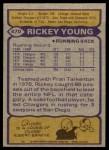 1979 Topps #470  Rickey Young  Back Thumbnail
