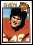 1979 Topps #183  Gary Barbaro  Front Thumbnail