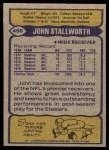1979 Topps #450  John Stallworth  Back Thumbnail