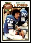1979 Topps #59  Rick Kane  Front Thumbnail