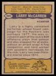 1979 Topps #501  Larry McCarren  Back Thumbnail