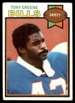 1979 Topps #118  Tony Greene  Front Thumbnail
