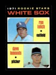 1971 Topps #458   -  Dave Lemonds / Ron Lolich White Sox Rookies   Front Thumbnail