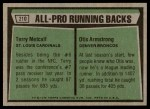 1975 Topps #210   -  Terry Metcalf / Otis Armstrong All-Pro Running Backs Back Thumbnail