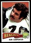 1975 Topps #197  Ron Carpenter  Front Thumbnail