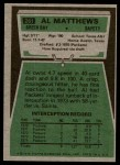 1975 Topps #261  Al Matthews  Back Thumbnail