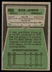 1975 Topps #299  Bob James  Back Thumbnail