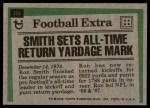 1975 Topps #356   -  Ron Smith Record Breaker Back Thumbnail