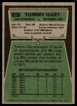 1975 Topps #391  Tommy Hart  Back Thumbnail