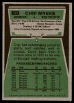 1975 Topps #141  Chip Myers  Back Thumbnail