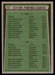 1975 Topps #6   -  Ray Guy / Tom Blanchard Punting Leaders     Back Thumbnail