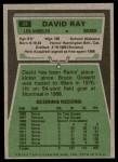 1975 Topps #34  David Ray  Back Thumbnail