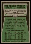 1975 Topps #288  Reggie Rucker  Back Thumbnail