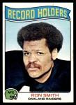 1975 Topps #356   -  Ron Smith Record Breaker Front Thumbnail