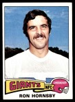 1975 Topps #87  Ron Hornsby  Front Thumbnail