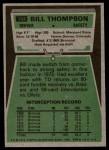 1975 Topps #104  Bill Thompson  Back Thumbnail