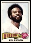 1975 Topps #413  Ken Burrough  Front Thumbnail