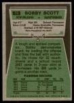 1975 Topps #79  Bobby Scott  Back Thumbnail