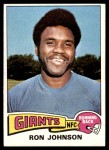 1975 Topps #395  Ron Johnson  Front Thumbnail