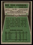 1975 Topps #395  Ron Johnson  Back Thumbnail
