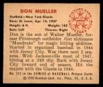 1950 Bowman #221  Don Mueller  Back Thumbnail