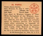 1950 Bowman #245  Al Papai  Back Thumbnail