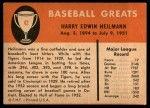 1961 Fleer #42  Harry Heilmann  Back Thumbnail