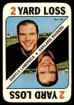 1971 Topps Game #39  Daryle Lamonica  Front Thumbnail
